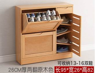 Solid Beech Wood Double Flips with double storage Shoe Cabinet
